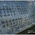 五峰清泉部落 (181)