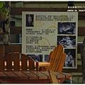 五峰清泉部落 (214)