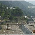 五峰清泉部落 (246)