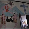 五峰清泉部落 (315)