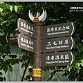 五峰清泉部落 (100)