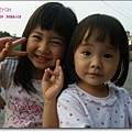 徐妹2Y9M--3