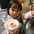 31冰淇淋(1)