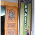 台中港區藝術中心 (53)
