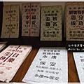 台中港區藝術中心 (82)