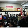 清水阿財米糕 (157)