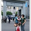 中台山博物館 (5)