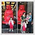 中台山博物館 (A1)