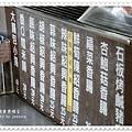 紹興香腸 (108)