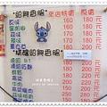 紹興香腸(106)