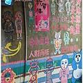 彩虹街 (66)