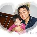 楊小乖十個月 (67)
