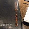 聚北海道昆布鍋 (1)
