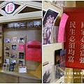 紙箱王&蜜蜂故事館 (a8)