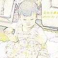 台北小乖周歲 (17)