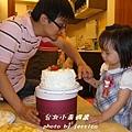 台北小乖周歲 (31)