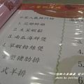 台北小乖周歲易牙居 (2)