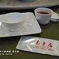 台北小乖周歲易牙居 (9)