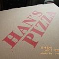 虎尾 HANS PIZZA (51)