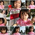 徐妹三歲~1
