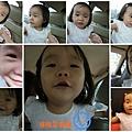 徐妹三歲~3