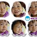 徐妹三歲~4