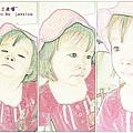 徐妹三歲~6