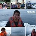 龜山島賞鯨
