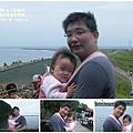 龜山島賞鯨~2