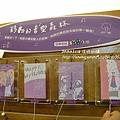 清境遊客中心 (57)
