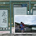 武嶺合歡山 (a2)
