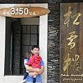 武嶺合歡山 (98)