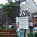 18度C巧克力工坊(1)