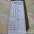埔里李阿哥爌肉飯 (2)