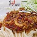 台中天天見麵 (25)