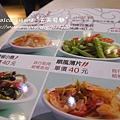 台中天天見麵 (48)