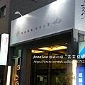 台中天天見麵(1)