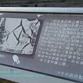 大坑地震紀念園區 (71)
