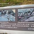 大坑地震紀念園區 (76)