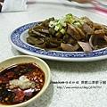 谷關行~東勢山東麵食館 294 (10)