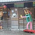 羅東林場 (104)