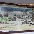 羅東林場 (132)