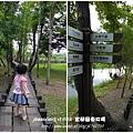 羅東林場 (宜1)