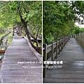 羅東林場 (宜2)