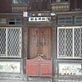 頭城老街 (25)