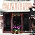 頭城老街 (54)