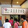 頭城阿宗芋冰 (3)