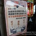 頭城阿宗芋冰 (10)