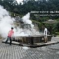 鳩之澤泡湯煮溫泉蛋 (77)