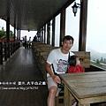 太平山 雲海咖啡館 (155)
